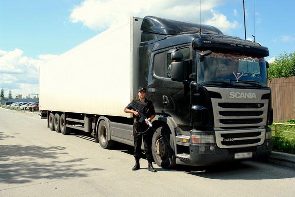 Супровід вантажів