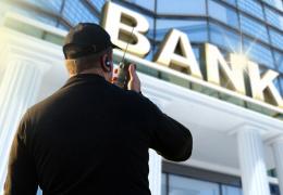 Охорона банків