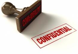 Захист конфіденційної інформації