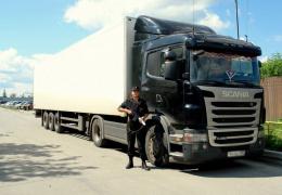 Сопровождение грузов
