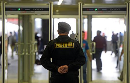 Охрана вокзалов